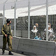 Hawara checkpoint Photo: AFP