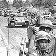Yom Kippur War Photo: GPO