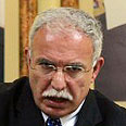 Riyad al-Malki Photo: AFP
