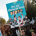 Anti-Israel protest in Paris (archives) Photo: AFP
