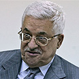 Abbas expects change Photo: AP