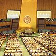 General Assembly Photo: Dana Zimmerman