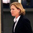 Livni takes the lead Photo: Gil Yohanan