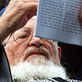 Rabbi Mordechai Eliyahu Photo: Alex Kolomoiski