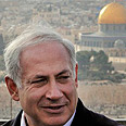 PM Netanyahu on backdrop of Jerusalem's Old City Photo: AP