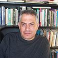 Raz-Karkotzkin. Challenge for Jews