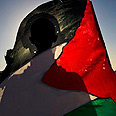 Palestinian flag (archives) Photo: AP