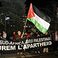 Palestinian protest in Barcelona Photo: AFP