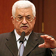 Abbas - 'Jerusalem top priority' Photo: AFP