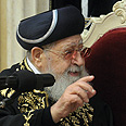 Rabbi Yosef. Halachic ruling Photo: Guy Assayag