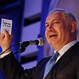 Netanyahu to visit southern Israel Photo: AP