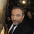 Lieberman visits Western Wall Photo: Gil Yohanan