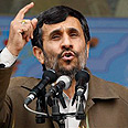 Iranian President Mahmoud Ahmadinejad Photo: AP