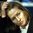 'You may be surprised, Tzipi Livni' Photo: Reuters