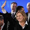 All smiles, Livni. Photo: AP