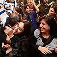 Kadima supporters celebrate Photo: AP