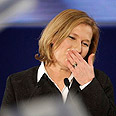 Livni, joining forces with Lieberman Photo: AP