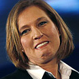 Tzipi Livni Photo: Reuters
