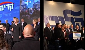 צילום: צלמי ynet