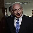 Netanyahu building a government Photo: Gil Yohanan