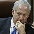Netanyahu. Warming up to Syria? Photo: AP