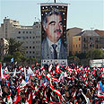 Hariri memorial in Beirut (archives) Photo: AP