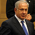 Netanyahu. Go long Photo: Gil Yohanan