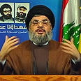 Nasrallah: All parties the same Photo: AFP