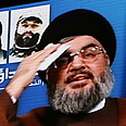 Facing indictment? Nasrallah Photo: AFP