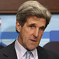 Senator Kerry in Mideast Photo: Reuters