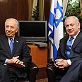 Netanyahu and Peres Photo: Moshe Milner, GPO