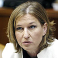 Livni: Public is watching us Photo: Reuters