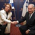 Netanyahu-Livni meeting Photo: Gil Yohanan
