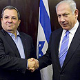 Netanyahu with Barak Photo: AP