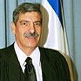 Judge Uri Shoham