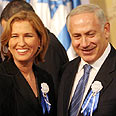 Livni and Netanyahu. Balance needed Photo: Gil Yohanan