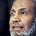 'Hamas lifted house arrest.' Zahar Photo: AP