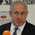 Benjamin Netanyahu Photo: Yaron Brener