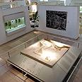 The museum Photo: Haim Zach