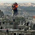 Explosion in Gaza neighborhood Photo:AFP
