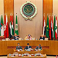 Arab League hall Photo: AP