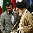 Ayatollah Ali Khamenei, Iranian President Ahmadenijad