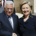 Abbas with Clinton. New hopes Photo: AFP