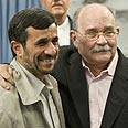 d'Escoto with Ahmadinejad during Tehran visit Photo: Reuters