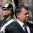 Jordan's King Abdullah, concerned Photo: AFP