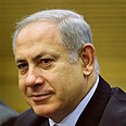 Poker face. Netanyahu Photo: AP