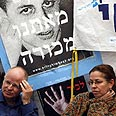 'Sophisticated campaign.' Nom and Aviva Shalit Photo: AP