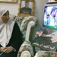 Palestinian prisoner's mother Photo: AFP