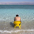 Tourist at Dead Sea (archives) Photo: Reuters