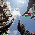 Celebrations in Ramallah Photo: AP